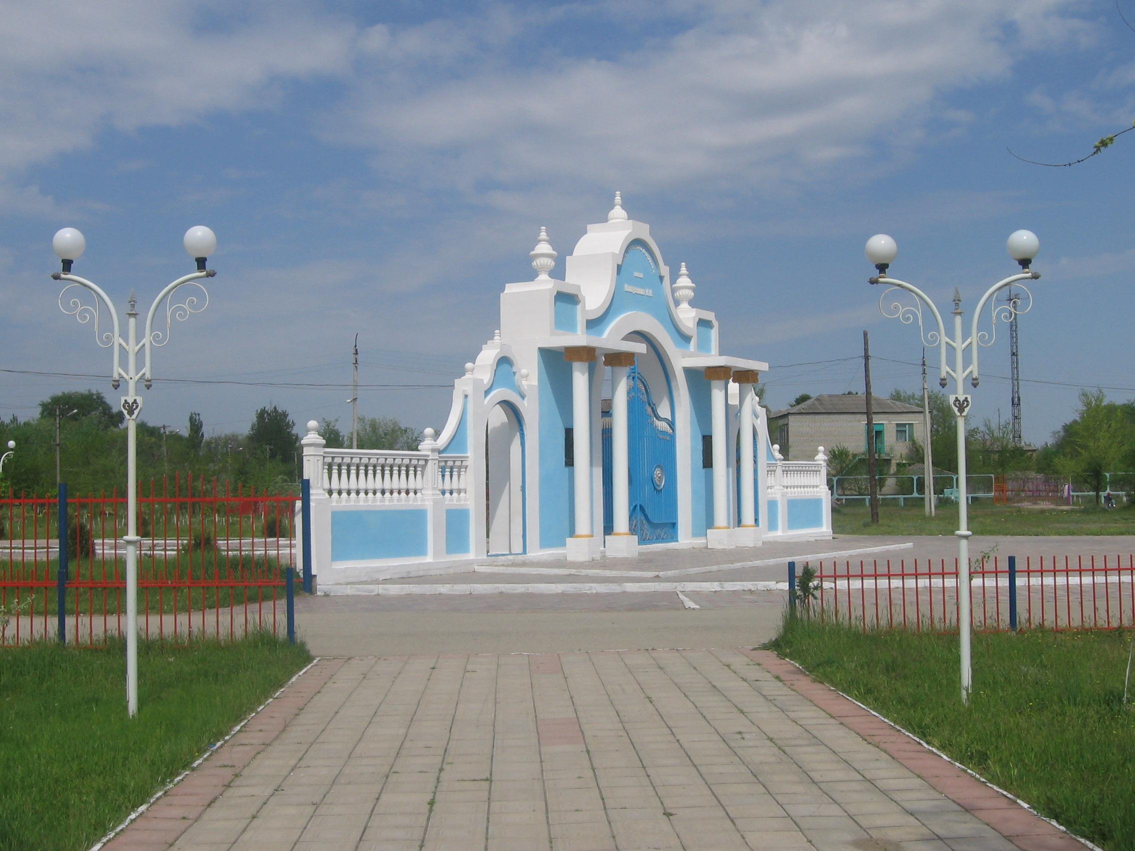 Южно-Сухокумск