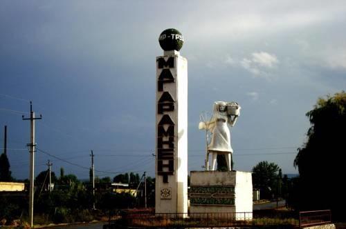 Магарамкентский район